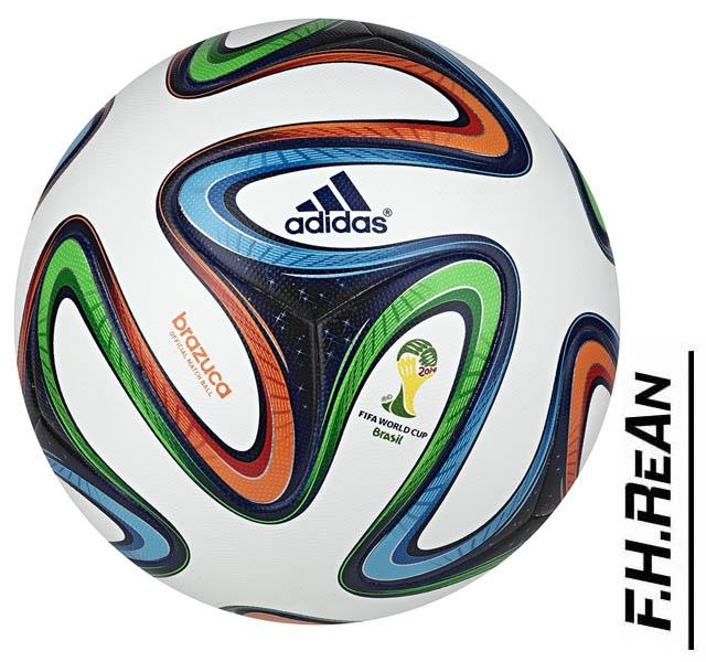 cfe5539123f4 Oficjalna piłka meczowa Brazuca Adidas - cena